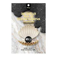 Кислородная маскаNOHJ Skin Traveller Wash-Off Black Head Bubble Pack Black Pearl, 1 шт