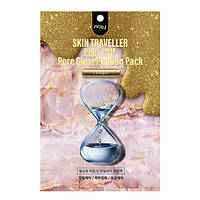 Маска-пленка NOHJ Skin Traveller Peel-Off Pore Clear Peeling Pack, 1 шт