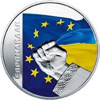 Євромайдан монета 5 гривень