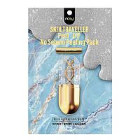 Маска-пленка с облепихой NOHJ Skin Traveller Peel-Off No Sebum Peeling Pack, 1 шт