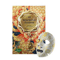Золотая фольгированная маска NOHJ Modeling Mask Serum Chrysanthemum, 1шт