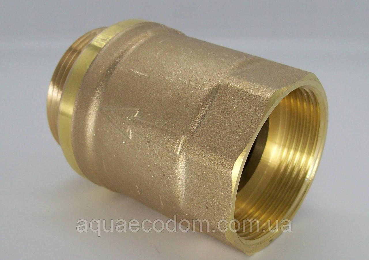 Обратный клапан 1 1/2 дюйма латунный с шариком для байпаса отопления.