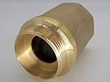 Обратный клапан 1 1/2 дюйма латунный с шариком для байпаса отопления., фото 3