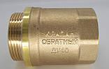 Обратный клапан 1 1/2 дюйма латунный с шариком для байпаса отопления., фото 4