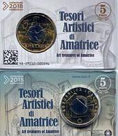 Италия 5 евро 2018 г. Художественные сокровища Аматриче