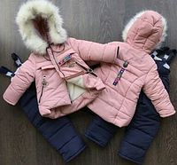Зимний комбинезон-двойка на овчине  для девочки размер 92-104