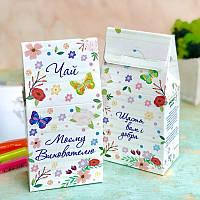 Чай в подарочной упаковке МОЄМУ ВИХОВАТЕЛЮ
