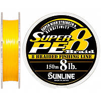 Шнур Sunline Super PE 8 Braid 150м 0.148мм 8Lb/4кг (1658.08.07)