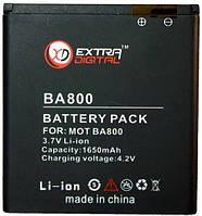 Батарея к мобильному телефону Extradigital Samsung GT-i9070 Galaxy S Advance, 1550 mAh (BMS6306)