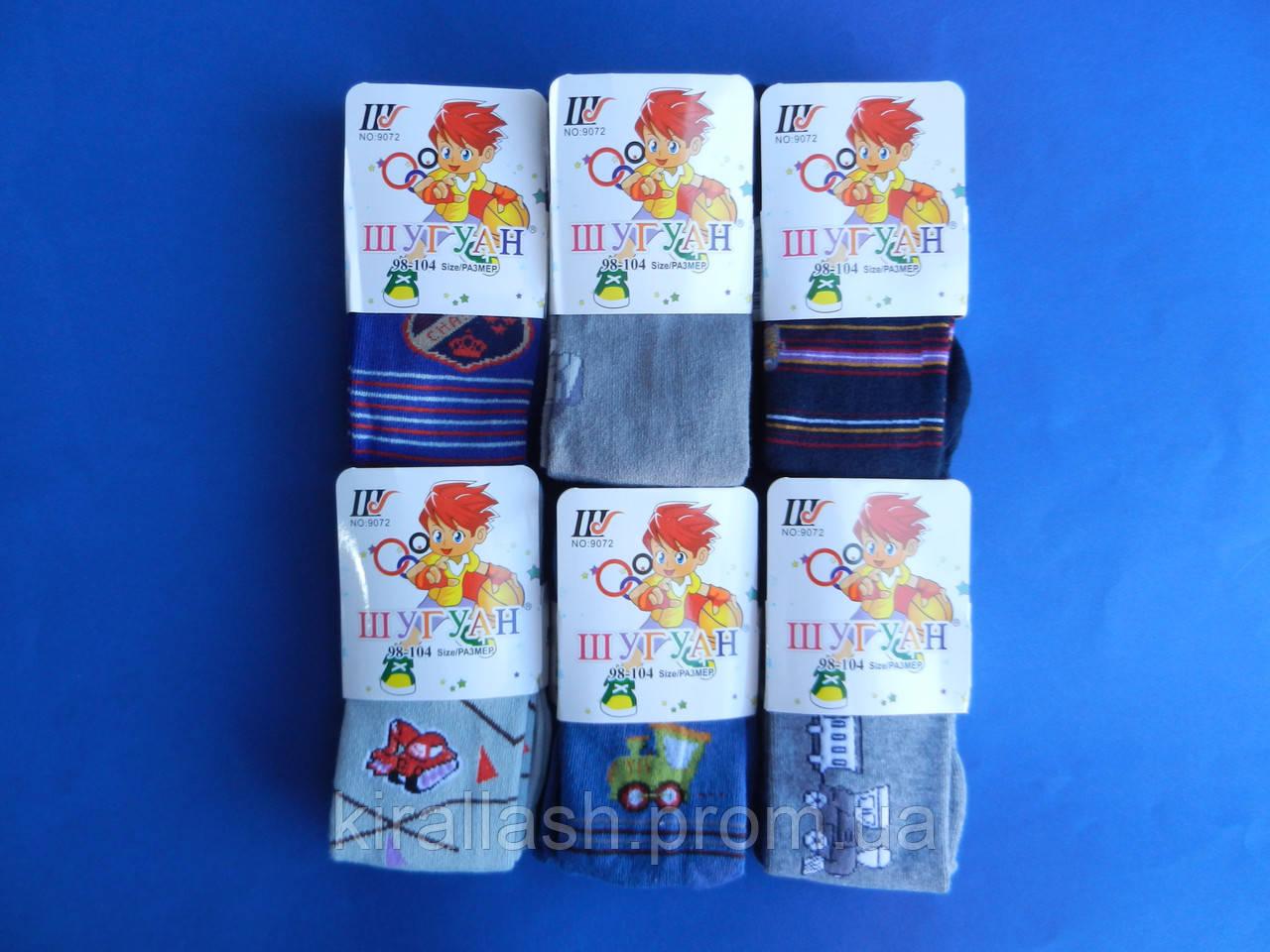 """Детские ( 92- 98 ) колготки хлопок """"Шугуан""""  для мальчиков"""