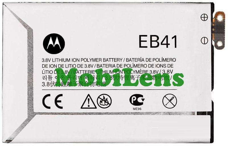 Motorola XT894, Droid 4, XT898, EB41 Аккумулятор