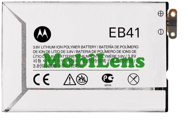 Motorola XT894, Droid 4, XT898, EB41 Аккумулятор, фото 2