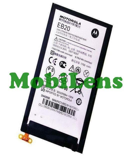 Motorola XT910, EB20, XT912, XT889, XT885, XT916, MB886, MT887, MT917 Аккумулятор