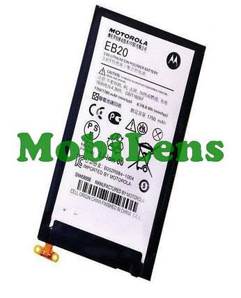 Motorola XT910, EB20, XT912, XT889, XT885, XT916, MB886, MT887, MT917 Аккумулятор, фото 2