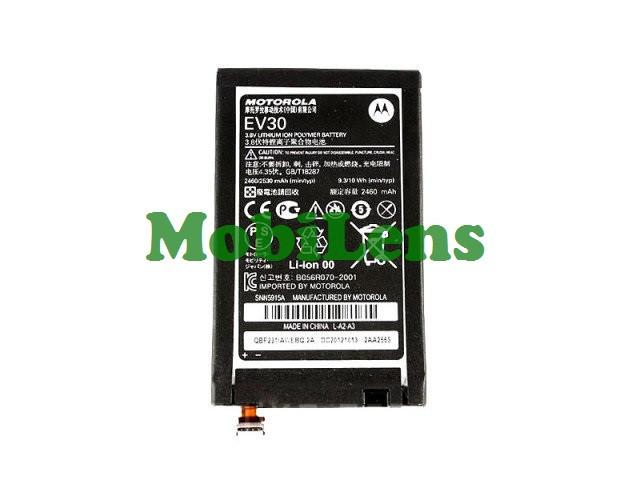 Motorola XT925, XT915, EV30 Аккумулятор