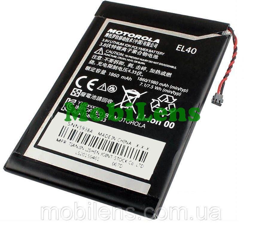 Motorola XT1021, EL40, XT1022, XT1025, XT830C Акумулятор