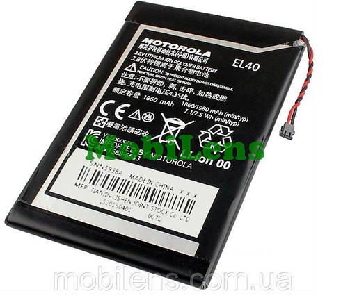Motorola XT1021, EL40, XT1022, XT1025, XT830C Акумулятор, фото 2