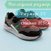 Кроссовки для мальчика бренд Том.М размер 33