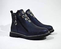 Ботинки высокие каблук, молния  Том.м 34,35.