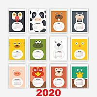Перекидной календарь, Детские картинки, формат А4