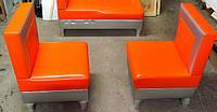 "Кресло ""Клетчатый апельсин"" 600*600мм, фото 1"