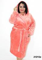 Женский персиковый махровый халат большого размера 54(2XL). 56(3XL). 58(4XL), фото 1