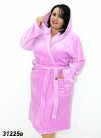 Женский теплый махровый халат большого размера 54(2XL). 56(3XL). 58(4XL)