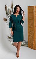 Платье до колен с пояском бутилочного цвета 44-52
