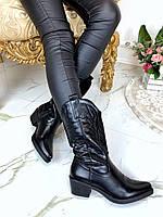 Женские ковбойские сапоги Казаки, фото 1