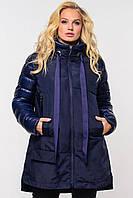 Зимняя куртка-парка оригинального кроя, фото 1