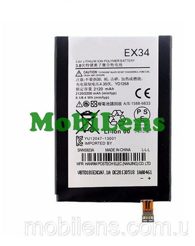 Motorola XT1053, EX34, XT1052, XT1055, XT1056, XT1058, XT1060, Moto X Аккумулятор