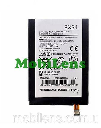 Motorola XT1053, EX34, XT1052, XT1055, XT1056, XT1058, XT1060, Moto X Аккумулятор, фото 2