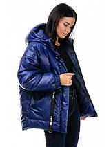 Куртка зимняя женская (синий), фото 3
