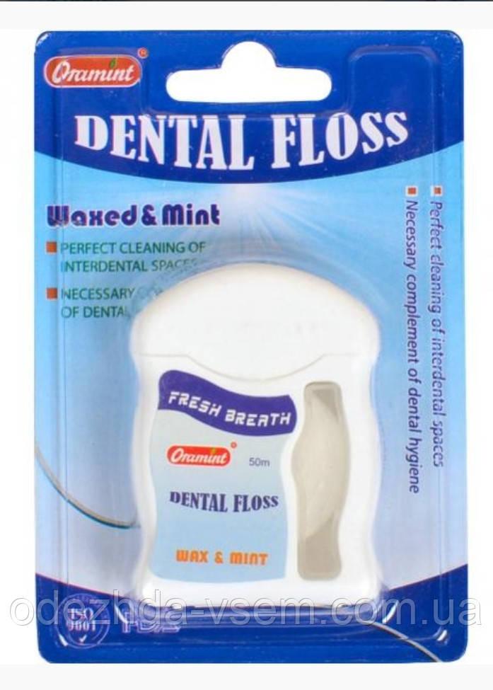 Зубная нить dental floss 50 метров