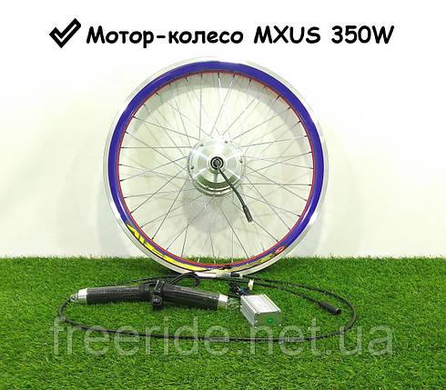 """Набор для переоборудование велосипеда в электровелосипед 24"""", фото 2"""