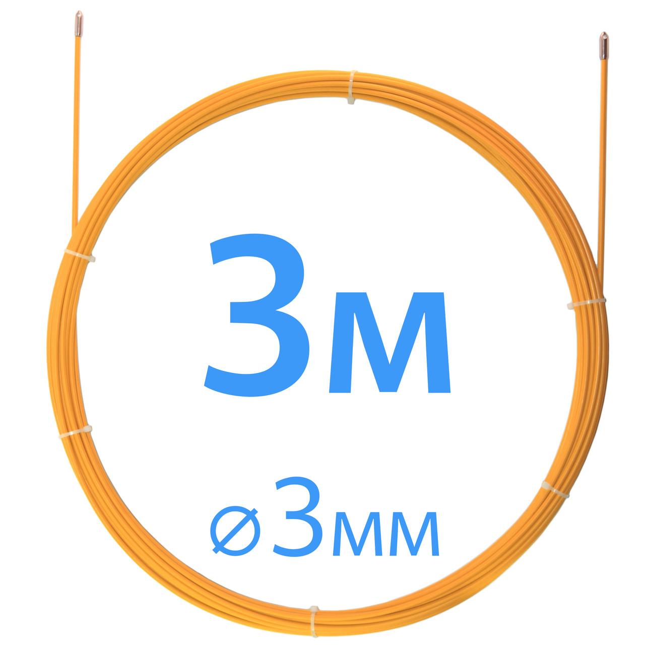 Кабельная протяжка, стеклопруток 3мм х 3м