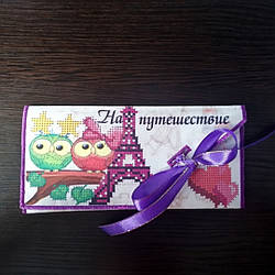 """Подарочный конверт - """"На путешествие"""" (рус.яз.)"""