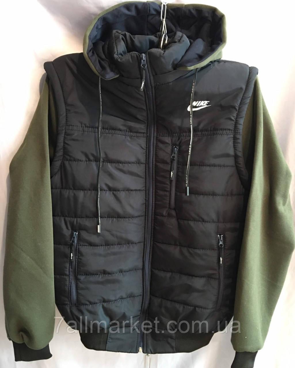 """Куртка-жилетка мужская демисезонная Найк, размеры 48-56 """"DikChin""""  купить недорого от прямого поставщика"""