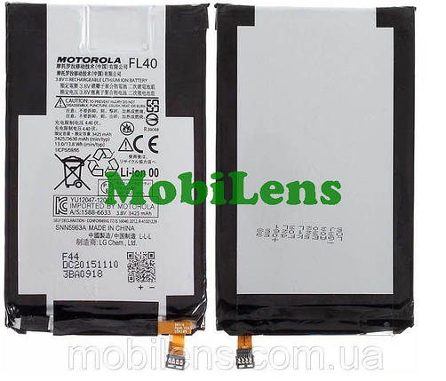 Motorola XT1562, FL40, XT1563, XT1561, XT1564 Moto X Play Аккумулятор, фото 2