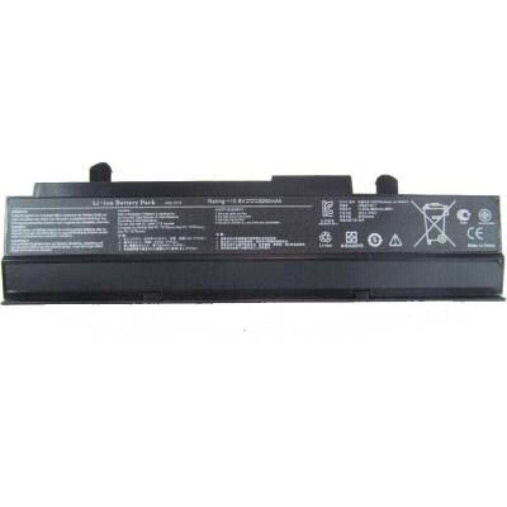 Аккумулятор для ноутбука Alsoft Asus A32-1015 5200mAh 6cell 11.1V Li-ion (A41478)