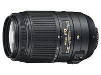 Объектив Nikon AF-S DX Nikkor 55-300mm f / 4.5-5.6G ED VR (JAA814DA)