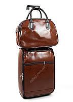 Дорожный вместительный чемодан и сумка ,лаковый Коричневый