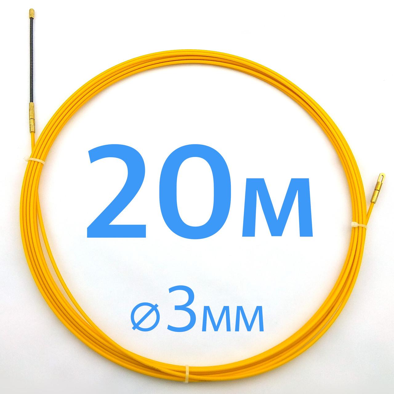 Кабельная протяжка, стеклопруток 3мм х 20м + 2 наконечника