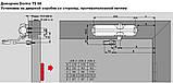 Доводчик Dorma TS 68 з важільною тягою (золотий), фото 6