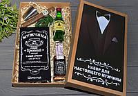 Подарочный набор для Настоящего Мужчины с виски, шоколадом, зажигалкой и сигарой