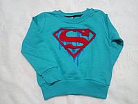 Детская кофта Супермен для мальчика 1,3 года(легкий начес)