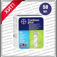 Тест смужки Контур Плюс Contour Plus 50 шт 08.2021 р.