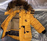 Зимняя  куртка     для мальчиков  Малыши, фото 1