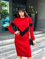 Стильное женское платье-миди ,в расцветках красный