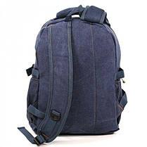 Джинсовый подростковый рюкзак Gold Be 28 x 42 x 15 см Синий (b255/2), фото 3